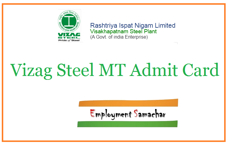 Vizag Steel MT Admit Card
