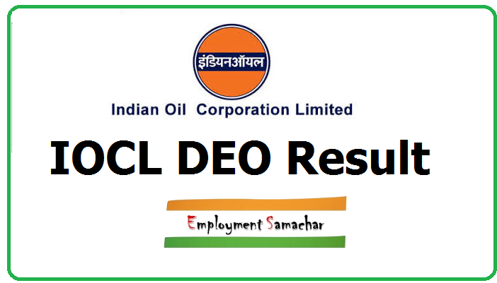 IOCL DEO Result