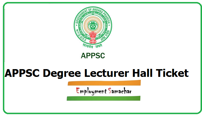 APPSC Degree Lecturer Hall Ticket