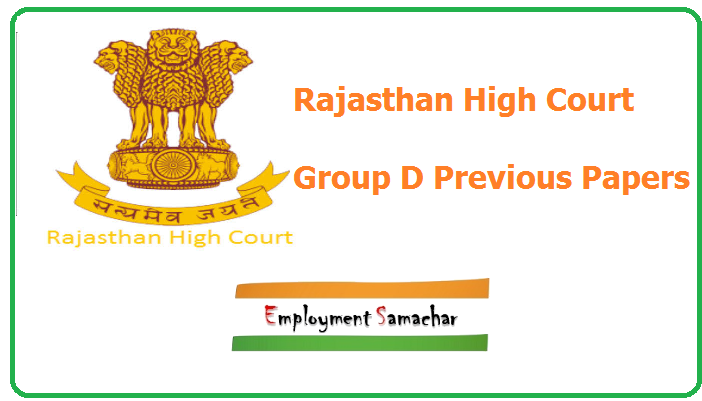 Rajasthan High Court Group D Previous Papers