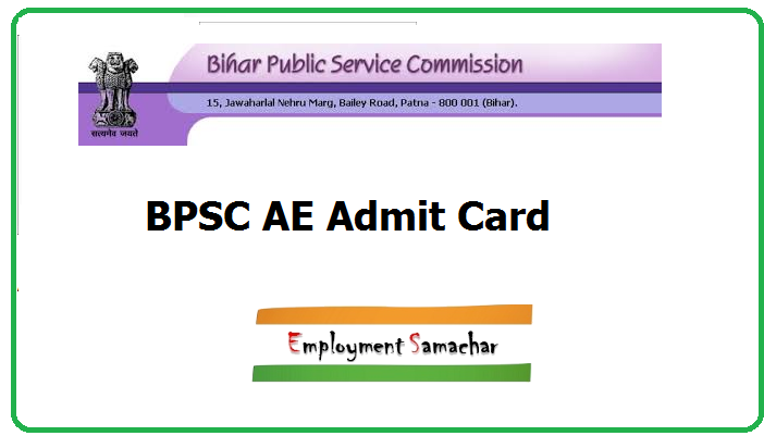 BPSC AE Admit Card 2020