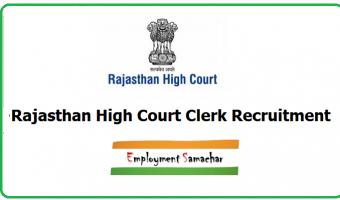 Rajasthan High Court Clerk Recruitment