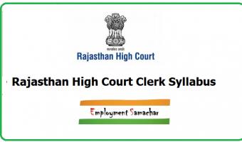 Rajasthan High Court Clerk Syllabus