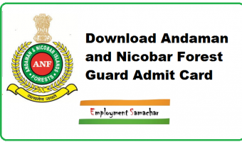 Andaman and Nicobar Forest Guard Admit Card