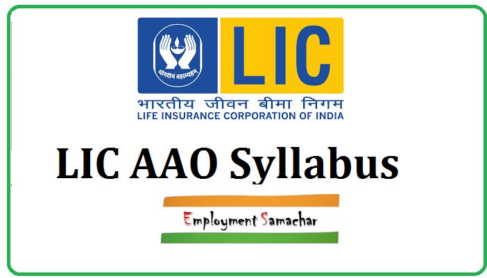 LIC AAO Syllabus
