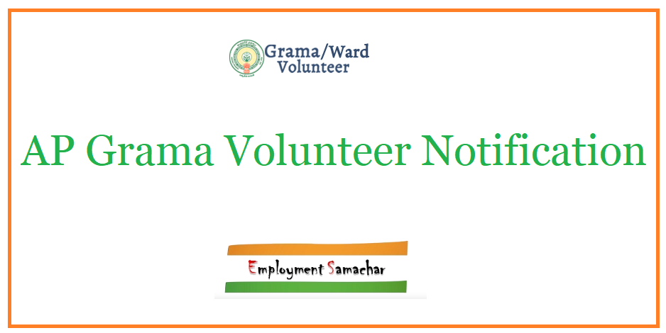 AP Grama Volunteer Notification