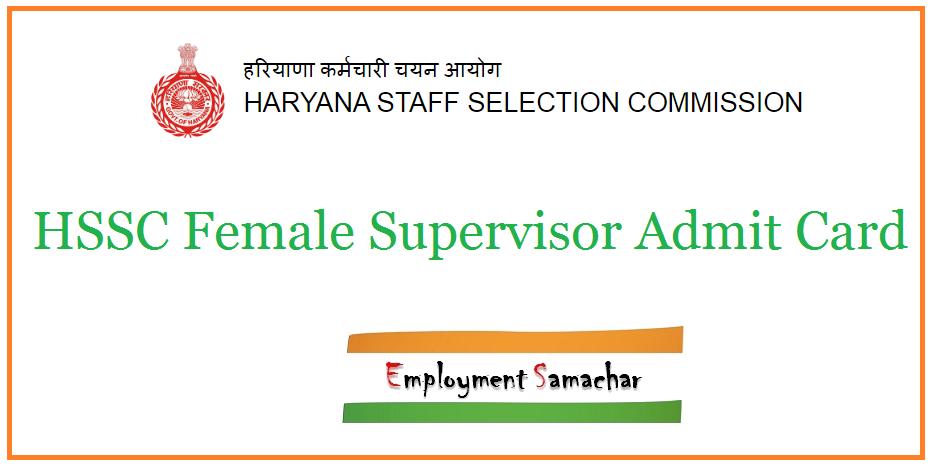 HSSC Female Supervisor Admit Card