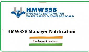 HMWSSB Manager Notification