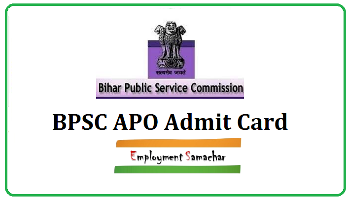 BPSC APO Admit Card