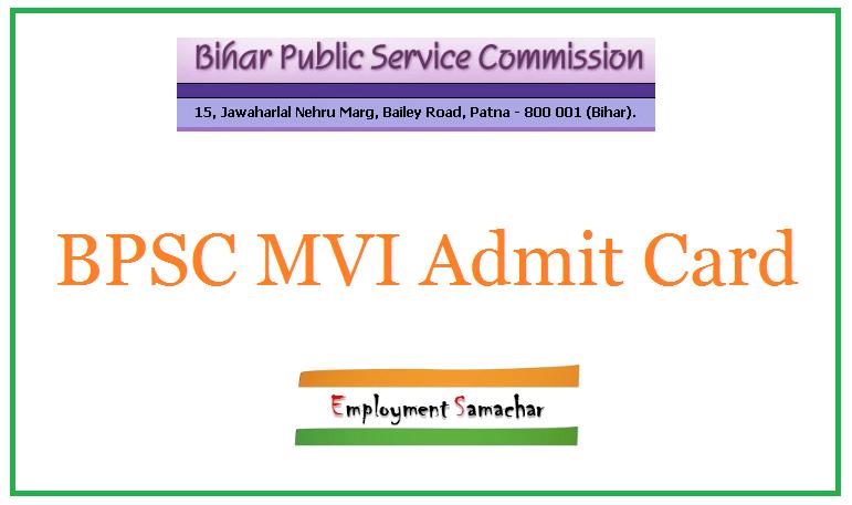 BPSC MVI Admit Card