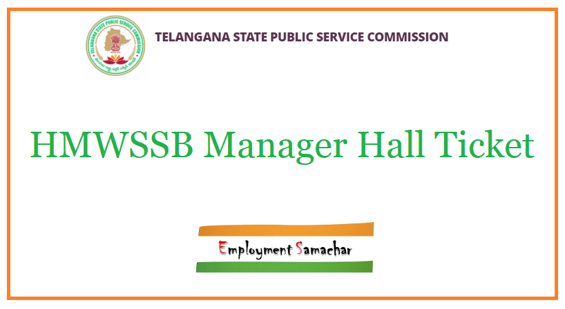 HMWSSB Manager Hall Ticket
