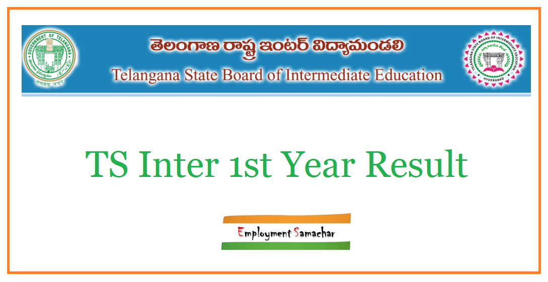 TS Inter 1st Year Result