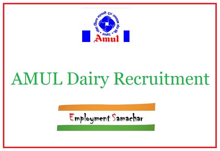 AMUL Dairy Recruitment