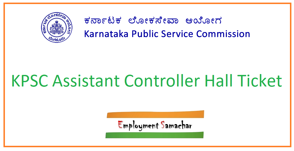 KPSC Assistant Controller Hall Ticket