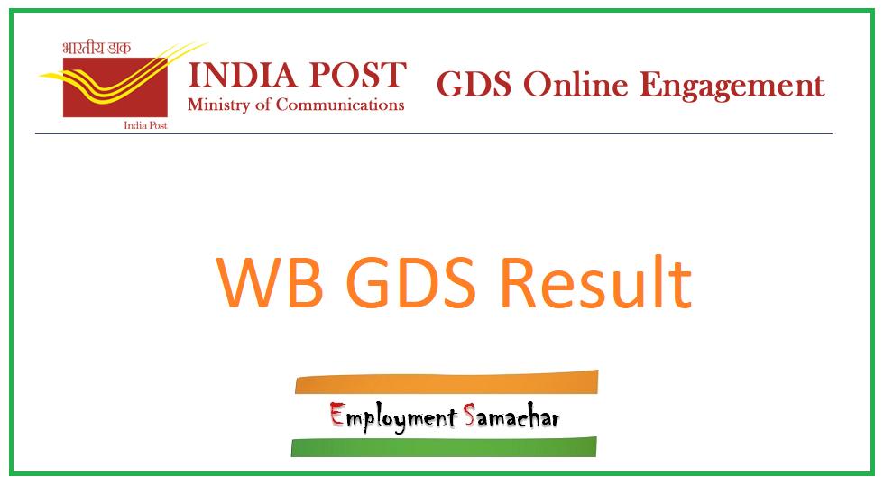 WB GDS Result