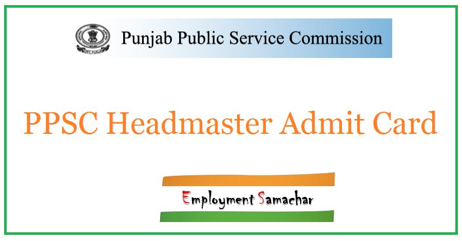 PPSC Headmaster Admit Card