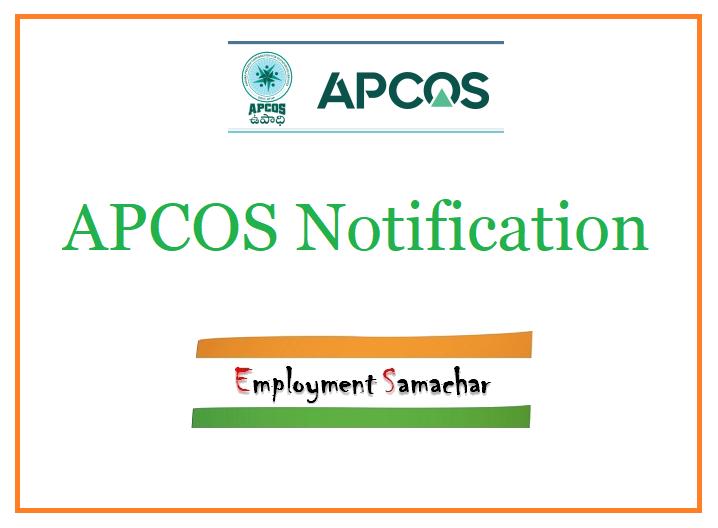 APCOS Notification