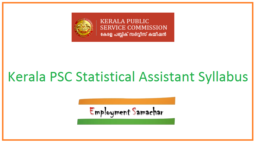 Kerala PSC Statistical Assistant Syllabus