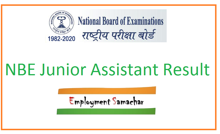 NBE Junior Assistant Result