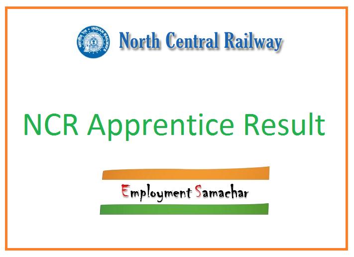 NCR Apprentice Result