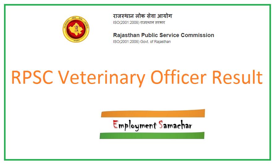 RPSC Veterinary Officer Result