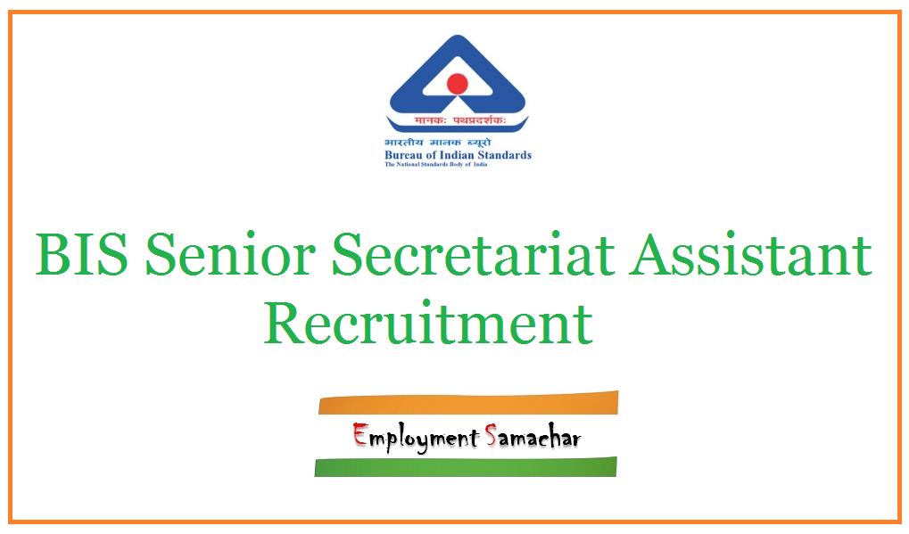 BIS Senior Secretariat Assistant Recruitment