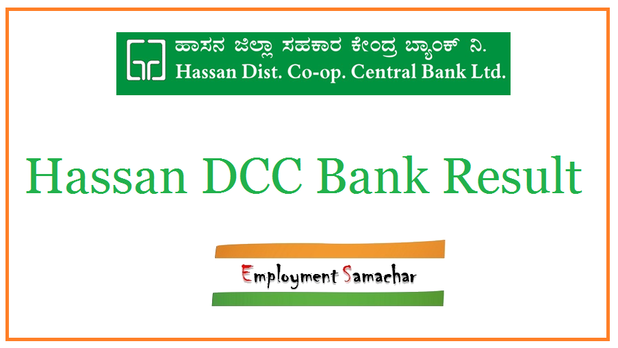 Hassan DCC Bank Result