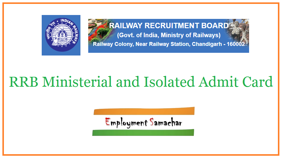 RRB Ministerial and Isolated Admit Card