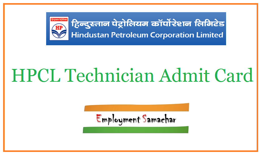 HPCL Technician Admit Card