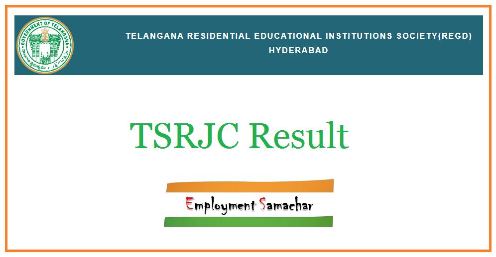 TSRJC Result
