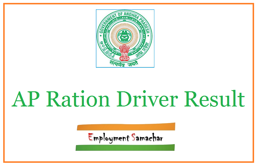 AP Ration Driver Result