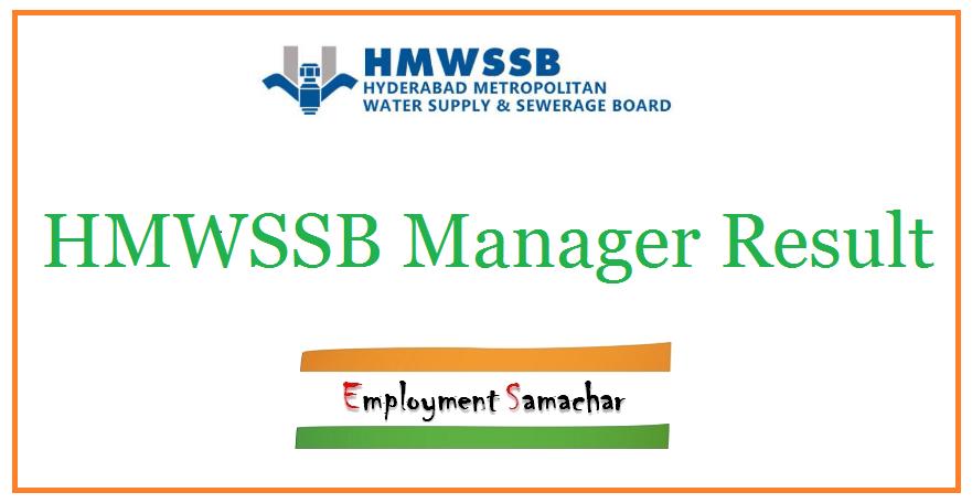 HMWSSB Manager Result