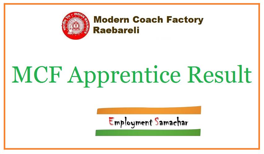 MCF Apprentice Result