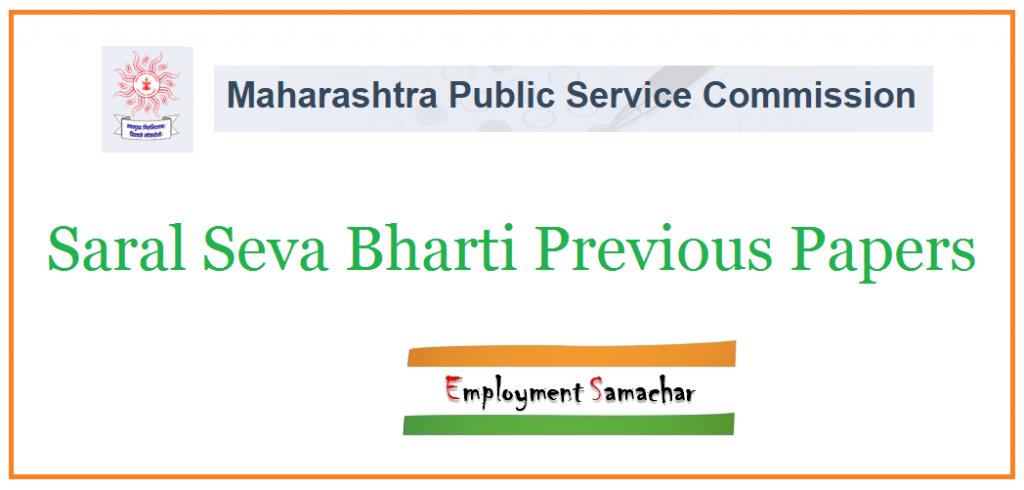 Saral Seva Bharti Previous Papers