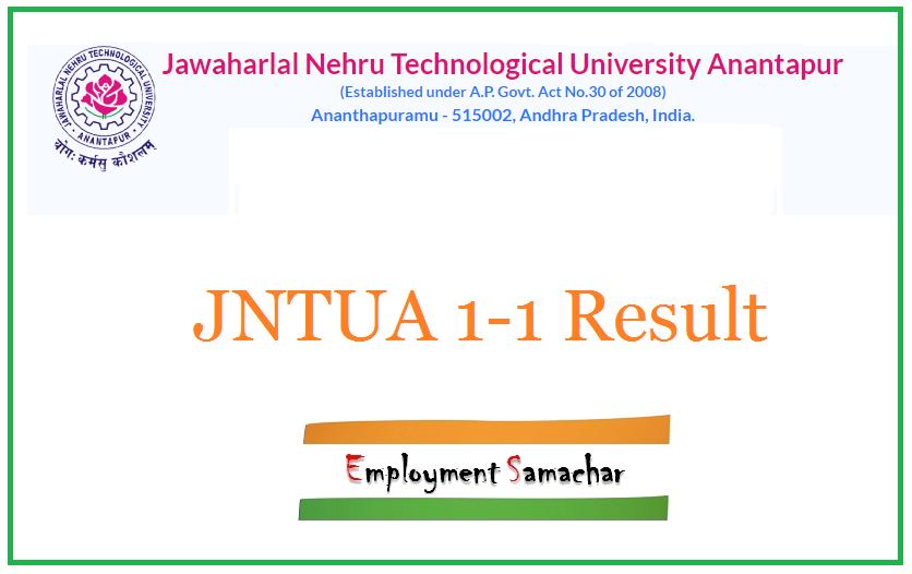JNTUA 1-1 Result