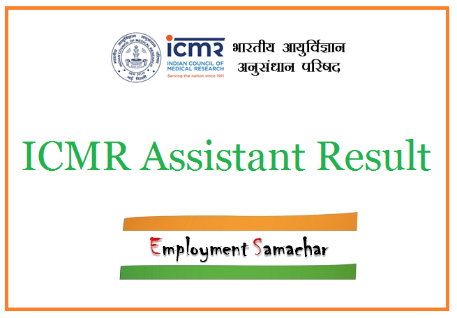 ICMR Assistant Result