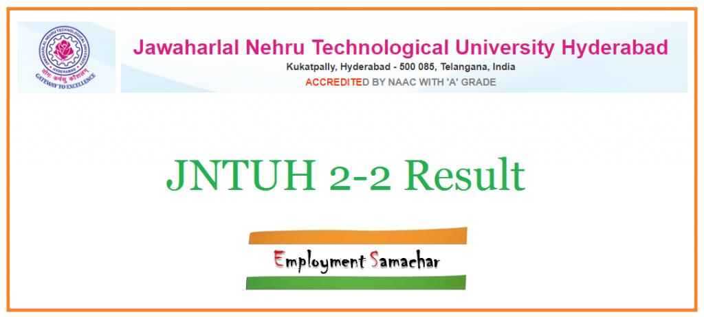 JNTUH 2-2 Result