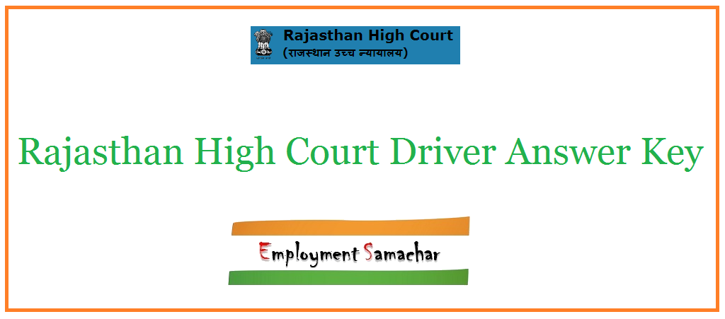 Rajasthan High Court Driver Answer Key