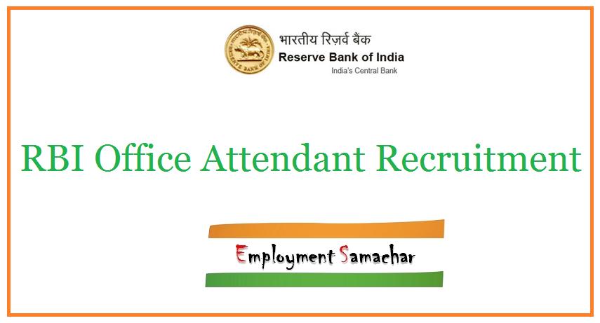 RBI Office Attendant Recruitment