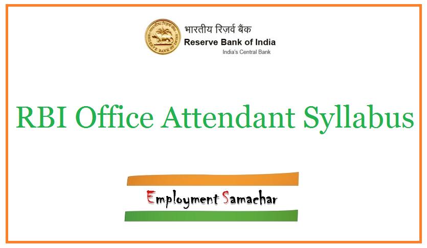 RBI Office Attendant Syllabus