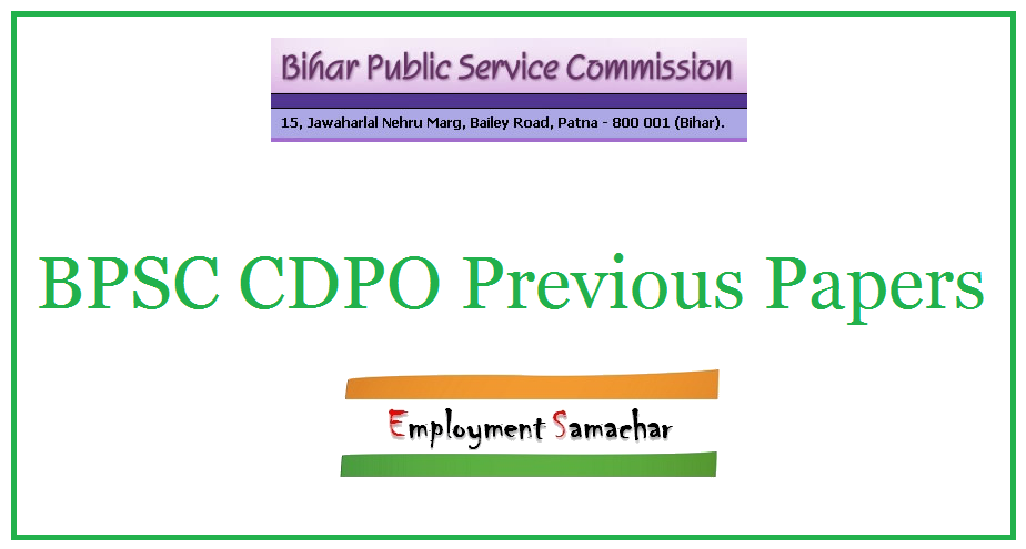 BPSC CDPO Previous Papers