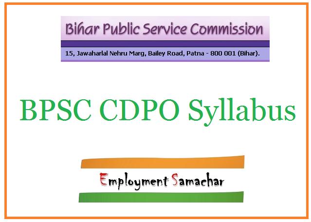 BPSC CDPO Syllabus