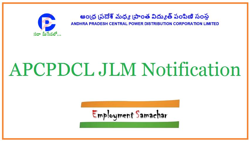 APCPDCL JLM Notification