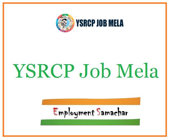 YSRCP Job Mela