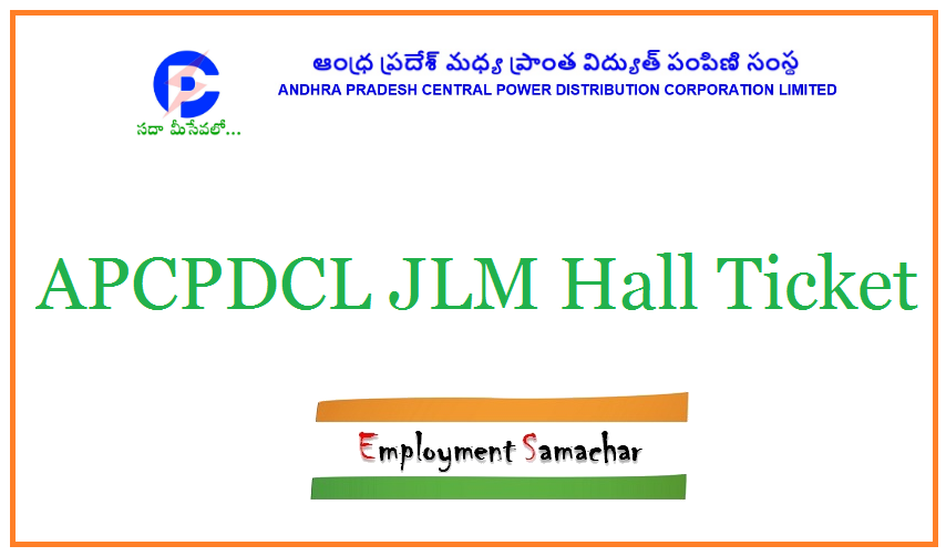 APCPDCL JLM Hall Ticket