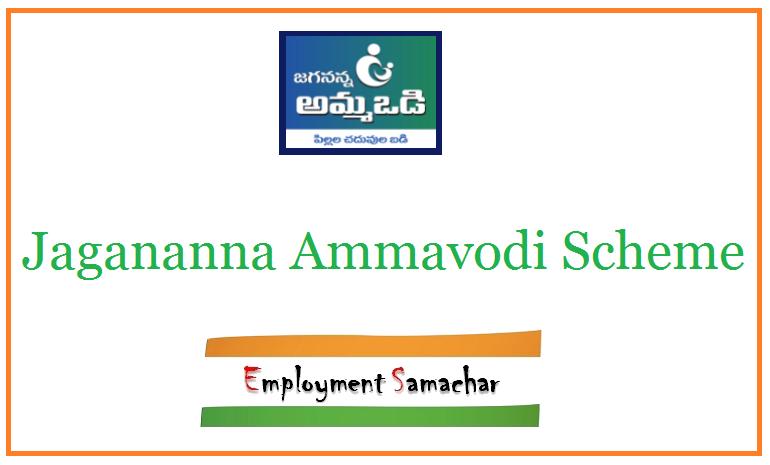 Jagananna Ammavodi Scheme