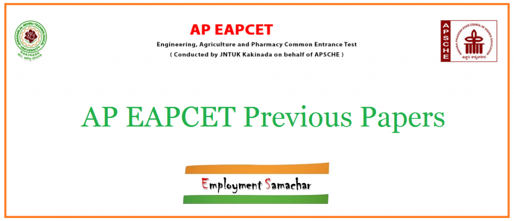 AP EAPCET Previous Papers
