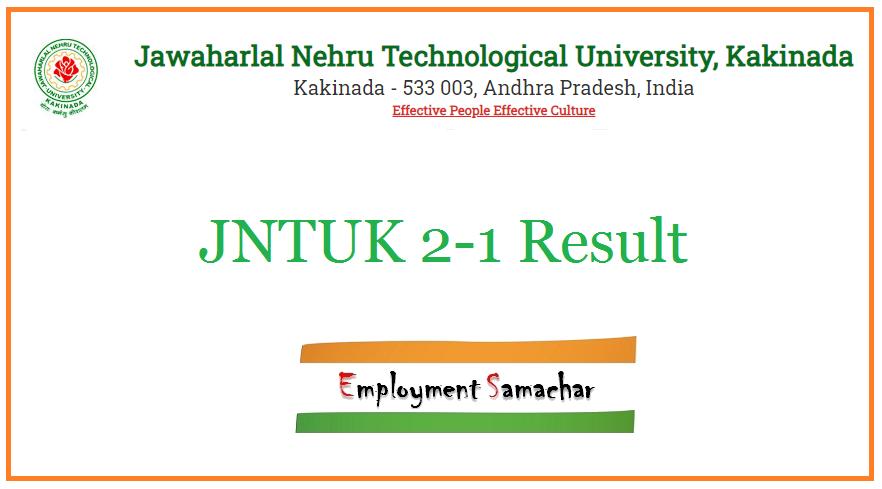 JNTUK 2-1 Result