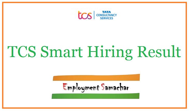 TCS Smart Hiring Result