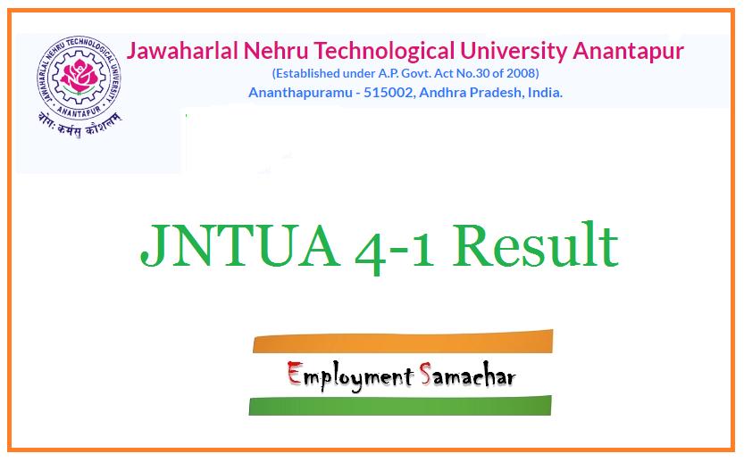 JNTUA 4-1 Result